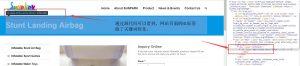 5-1-网站的H1标签优化-外贸老船长