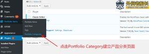1.外贸网站分类页面建立与SEO优化-外贸老船长
