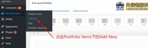 1.外贸营销网站产品页面建立与SEO优化-外贸老船长