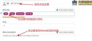 10.网站新闻页面的更新及优化说明