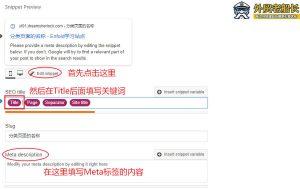 13.外贸网站分类页面建立与SEO优化-外贸老船长