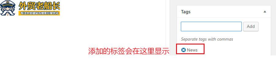 14.网站新闻页面的更新及优化说明