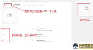 16.外贸营销网站产品页面建立与SEO优化-外贸老船长
