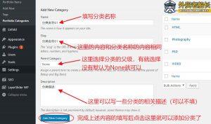 2.外贸网站分类页面建立与SEO优化-外贸老船长