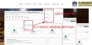 28.外贸网站分类页面建立与SEO优化-外贸老船长