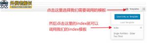 3.外贸营销网站产品页面建立与SEO优化-外贸老船长