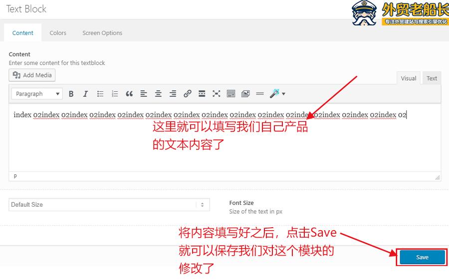 6.外贸营销网站产品页面建立与SEO优化-外贸老船长