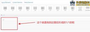 7.外贸网站分类页面建立与SEO优化-外贸老船长