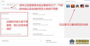 7.外贸营销网站产品页面建立与SEO优化-外贸老船长