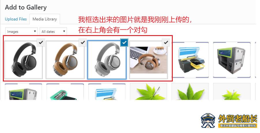 8.外贸营销网站产品页面建立与SEO优化-外贸老船长