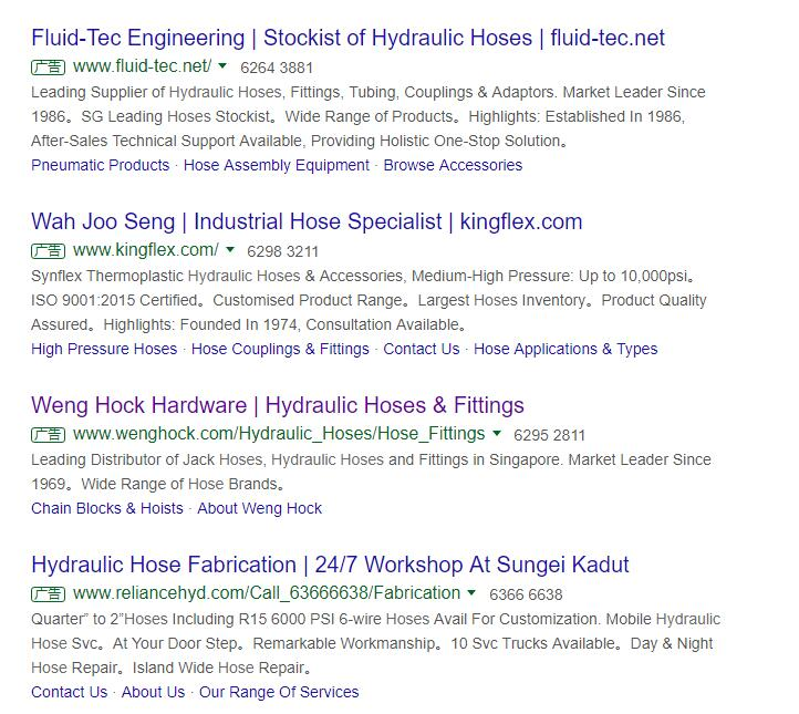 Google Adwords 广告参考学习-01