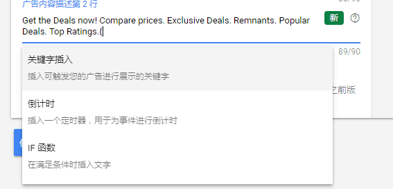 Google Adwords案例展示-03-外贸老船长