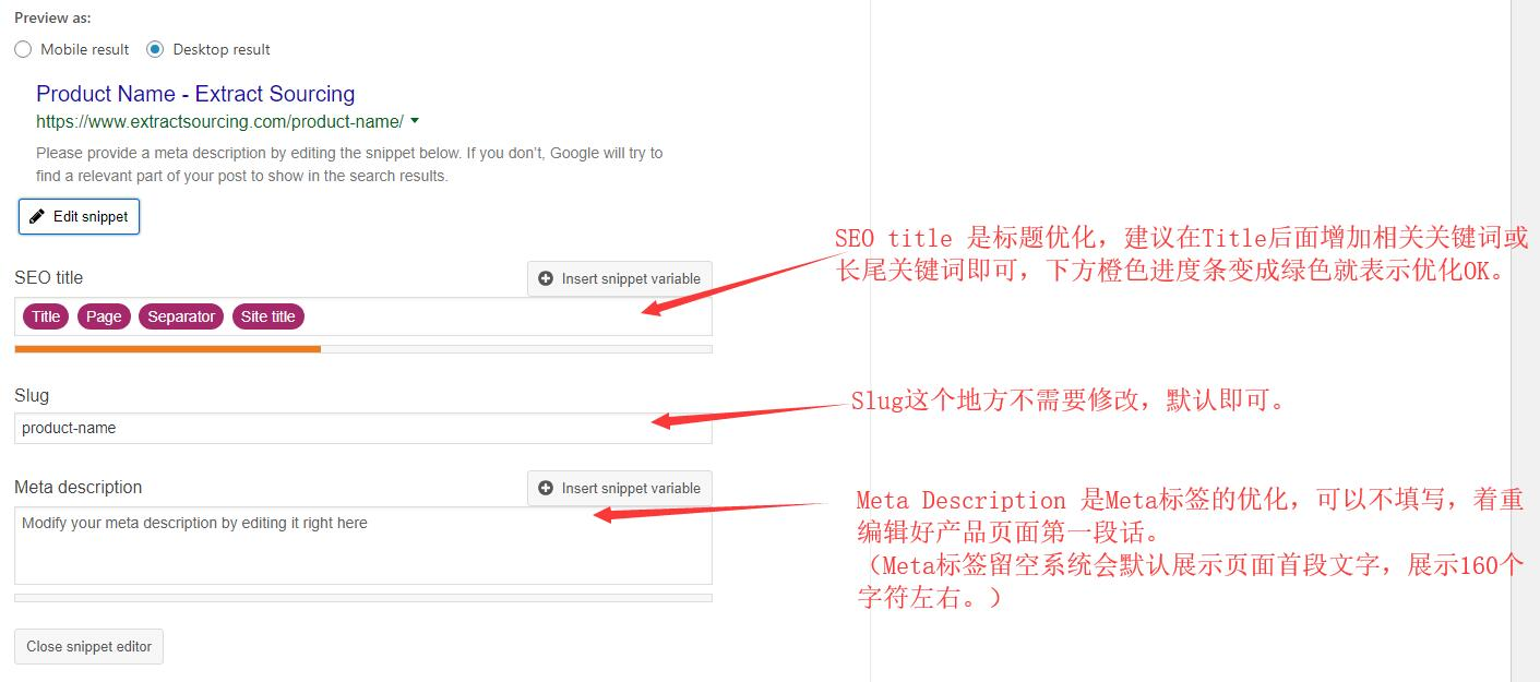 1-新产品上传-产品页面优化设置 07