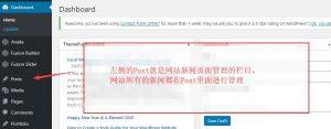 4.0 外贸网站新增新闻分类指南 外贸老船长