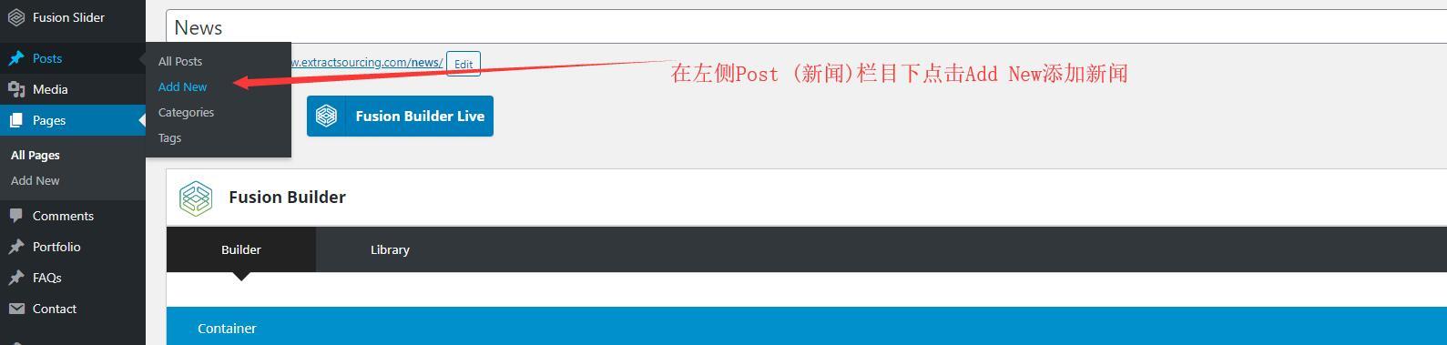 5.0 外贸网站新建新闻页面