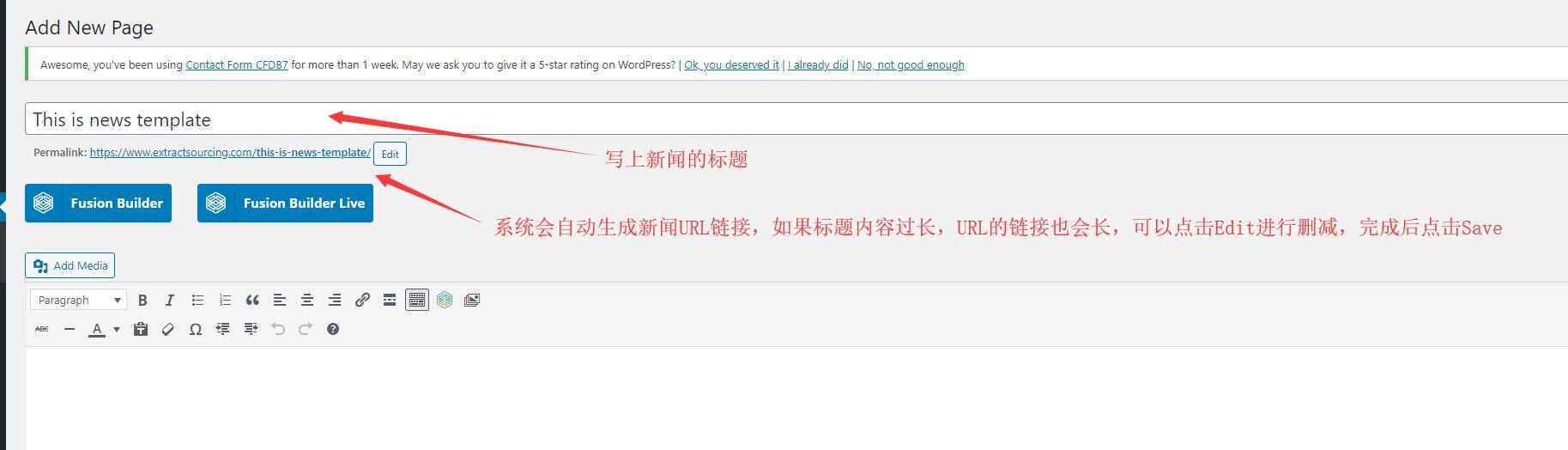 5.1 外贸网站新闻页面添加标题