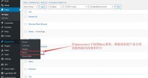8-新产品分类在前台页面显示