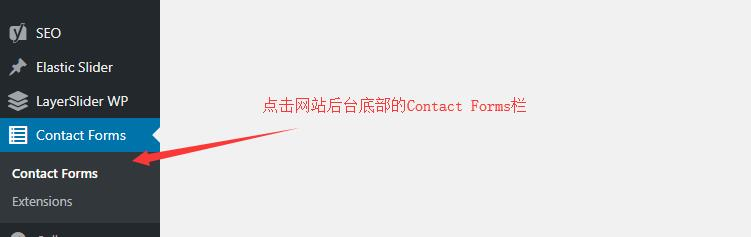 Contact Forms 邮件查看01