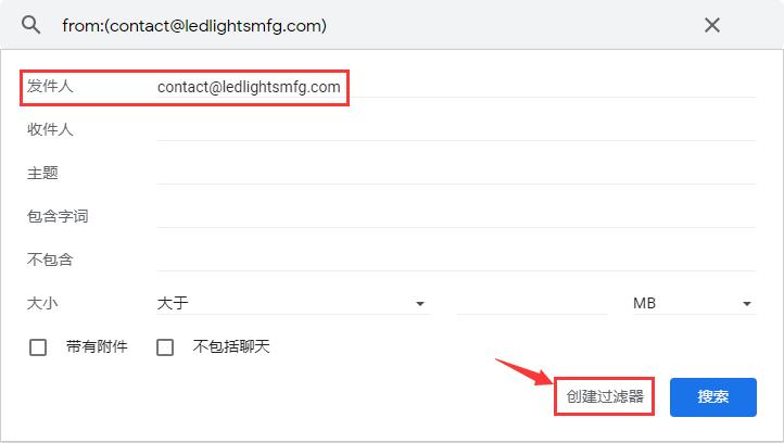 Gmail邮箱白名单设置01