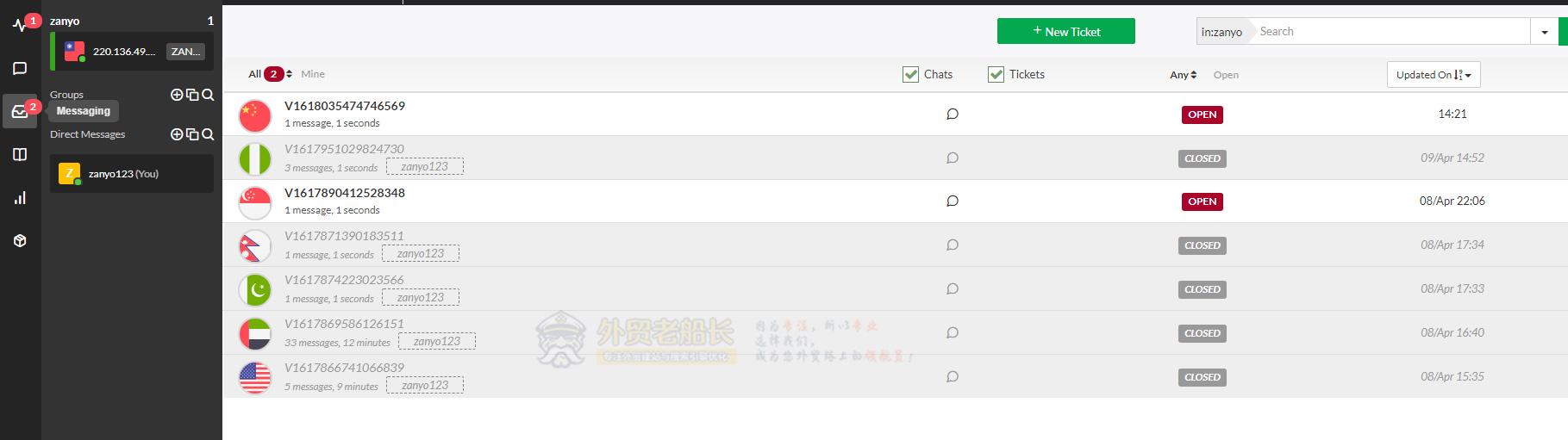 外贸网站在线聊天软件使用介绍-外贸老船长-Messaging-03