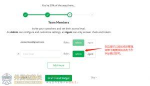 4-英文网站聊天工具添加成员账号-外贸老船长