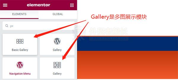 10-英文营销网站多图展示模块设计-外贸老船长