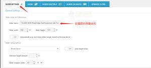 2-外贸营销网站产品轮播图重命名-外贸老船长