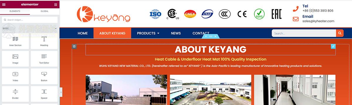 3-外贸营销网站可视化编辑界面展示-外贸老船长