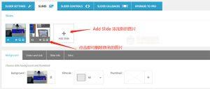 3-1-外贸营销网站产品轮播图新增-外贸老船长