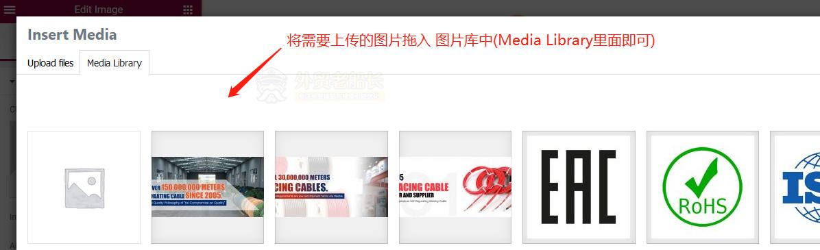 4-外贸网站产品上传到图片库-外贸老船长