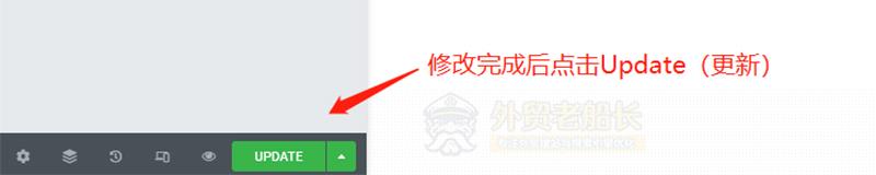 4-外贸网站页面改进更新设计-外贸老船长