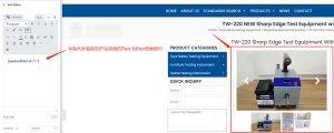 5-外贸营销网站轮播图产品页面调用操作-外贸老船长