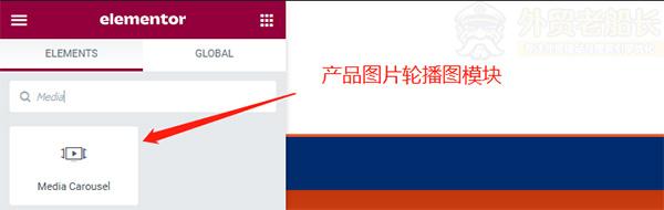 8-英文营销网站产品轮播图定制设计模块-外贸老船长