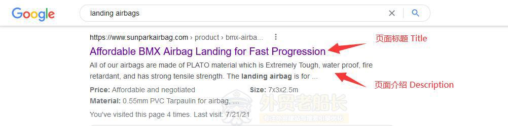 01-外贸网站标题和描述谷歌SEO优化