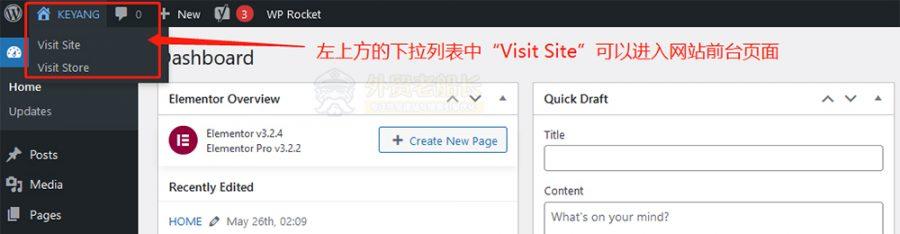 1-外贸网站预览前台页面-外贸老船长
