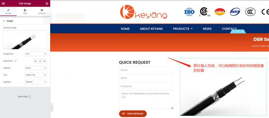 7-英文网站产品页面图片定制设计排版-外贸老船长